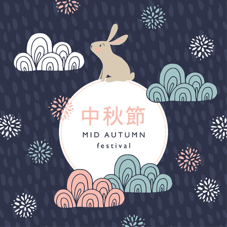 Mid autumn festival greeting card, invitation with jade rabbit, moon silhouette. Illustration