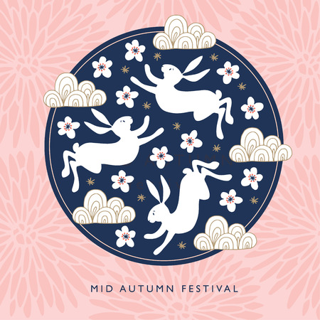 Mid autumn festival greeting card, invitation with jade rabbits, moon silhouette, pink chrysanthemum flowers, cherry blossoms and chinese clouds.Asian design, vector illustration background. Иллюстрация