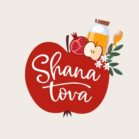 Rosh Hashana, Jewish New Year greeting card, invitation. Hand lettering Shana tova text with apple, pomegranate fruit, honey, flowers and olive branches, vector illustration background, flat design