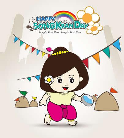 songkran: Happy Songkran Day Girl