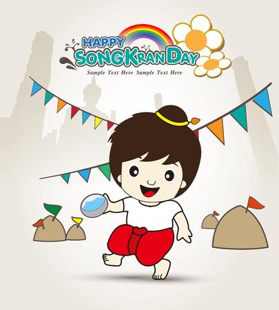 songkran: Happy Songkran Day Boy