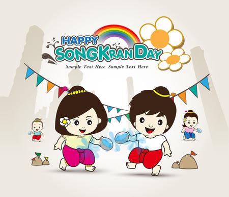 fiúk: Boldog Songkran nap