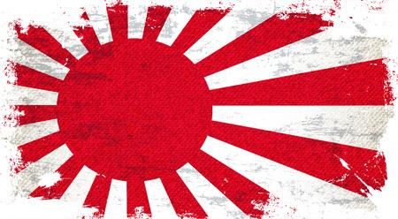kamikaze: Japan Old Flag Art Background