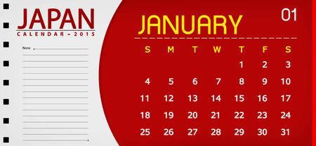 Japan book calendar 2015 flag background 01 january Stock Photo