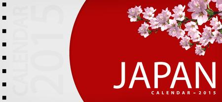 flag background: Japan book calendar 2015 flag background 00 cover