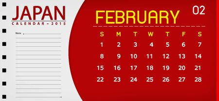 Japan book calendar 2015 flag background 02 february photo