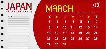 flag background: Japan book calendar 2015 flag background 03 march