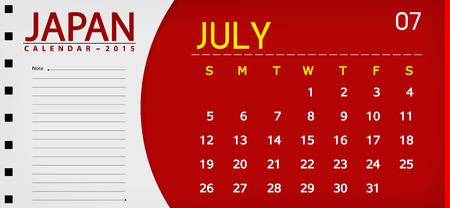 flag background: Japan book calendar 2015 flag background 07 july Stock Photo