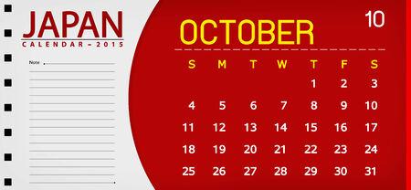 flag background: Japan book calendar 2015 flag background 10 october
