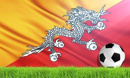 bhutan: The National Flag of Bhutan