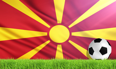 macedonia: The National Flag of Republic of Macedonia Stock Photo