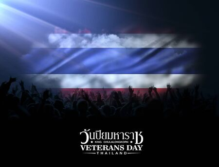 extol: veterans day of thailand Stock Photo