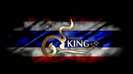 king thailand: birthday anniversary 5 december the King of Thailand Stock Photo