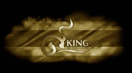 5 december: birthday anniversary 5 december the King of Thailand Stock Photo