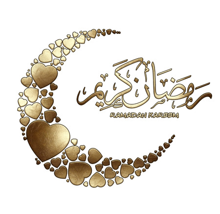 islamic calligraphy: Arabic Islamic calligraphy of text Ramadan Kareem for Muslim Community festival Eid