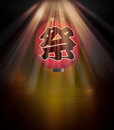 lamplight: Japanese Lantern illustration background Stock Photo