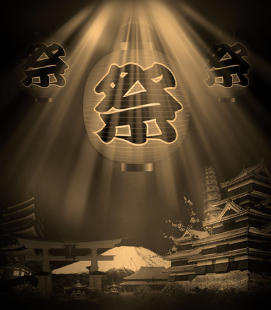 lamplight: Japanese Lantern illustration background Stock Photo