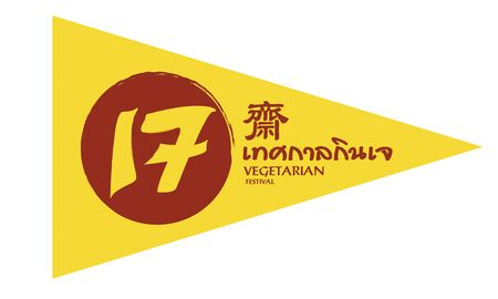 vegetarian festival flag isolated