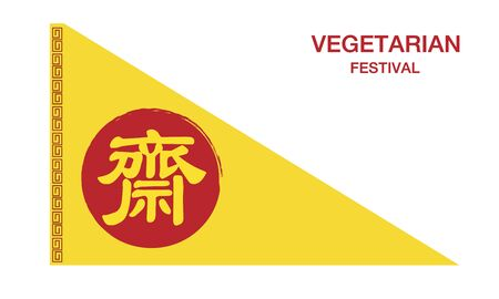 celebrate life: vegetarian festival flag isolated