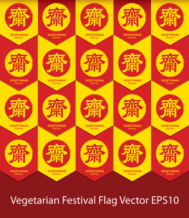 celebrate life: vegetarian Festival  abstract background vector Illustration
