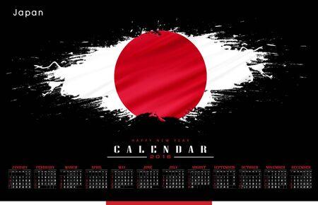 新年あけましておめでとうございます、カレンダー 2016 年