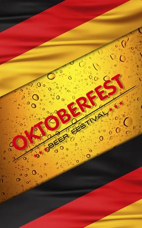 celebration background: celebration oktoberfest beer festival background Stock Photo