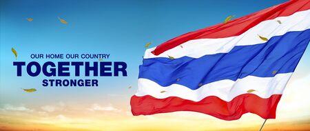 ご一緒に私たちの国をホーム タイの強い