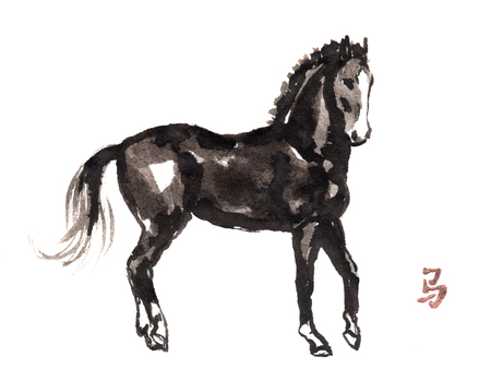 hieroglyph: Walking horse head high oriental ink painting with Chinese hieroglyph horse. Stock Photo