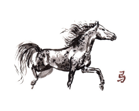 Trotting horse head high oriental ink painting with Chinese hieroglyph horse. Stock Photo