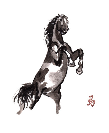 Rearing horse oriental ink painting with Chinese hieroglyph horse.