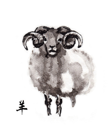 year of sheep: Ram standing frontal, oriental ink painting with Chinese hieroglyph goat. Symbol of the new year of goat, sheep.