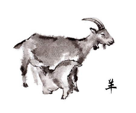 Mother goat nursing baby-goat, oriental ink painting with Chinese hieroglyph goat. Symbol of the new year of goat, sheep. Stock Photo