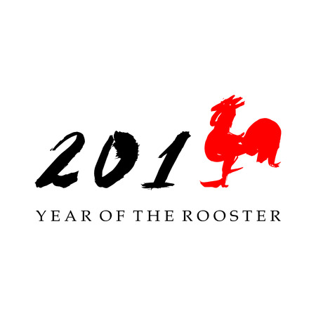 japanese script: Vector greeting card with a red rooster, symbol of 2017, integrated into handmade lettering 2017 and text Year of the Rooster. Chinese New Year. Template for your design. Illustration