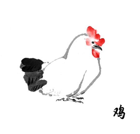 Hen oriental ink painting with hieroglyph rooster. Sumi-e illustration isolated on white background. Symbol of the Chinese new year of rooster.
