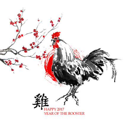 Greeting card Chinese new year. A crowing rooster, a sun disk and a branch of cherry blossom, oriental ink painting. With Chinese hieroglyph