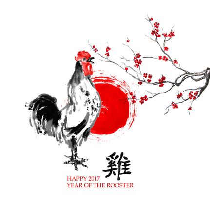 chinese script: Greeting card Chinese new year. A rooster crowing, a sun disk and a branch of cherry blossom, oriental ink painting. With Chinese hieroglyph rooster and text Happy 2017 Year of the Rooster. Stock Photo