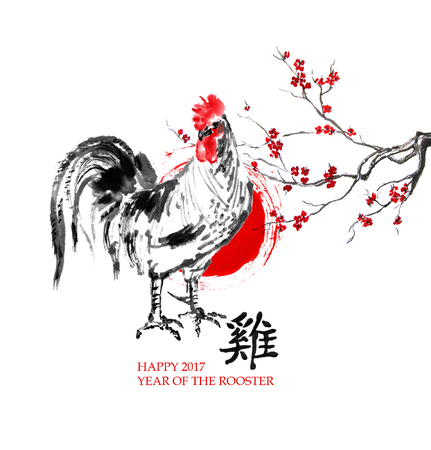 Greeting card Chinese new year. A rooster, a sun disk and a branch of cherry blossom, oriental ink painting. With Chinese hieroglyph