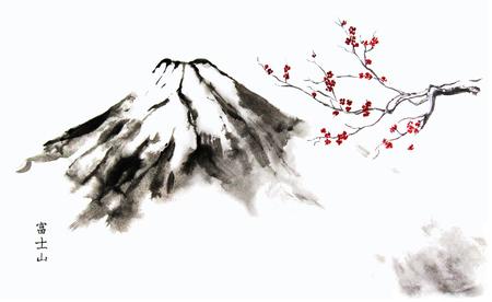 """일본어 상형 문자 """"산 후지""""산 후지산과 벚꽃 동양 잉크 그림."""