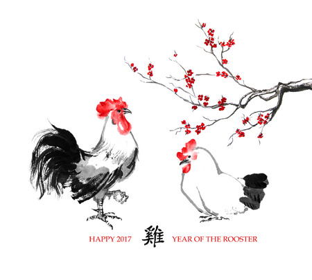 Greeting card Chinese new year. A rooster and a hen with a branch of cherry blossom, oriental ink painting. Chinese hieroglyph