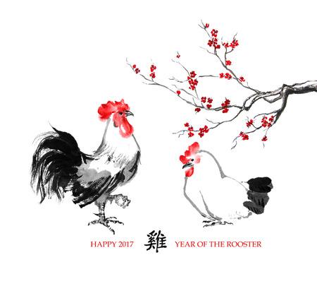 """gallo: tarjeta de felicitación de año nuevo chino. Un gallo y una gallina con una rama de la flor de cerezo, pintura de la tinta oriental. Chino jeroglífico """"gallo"""" y el texto """"Feliz 2017 Año del Gallo"""". Para su diseño."""