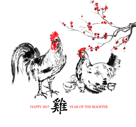Greeting card Chinese new year. A rooster with a hen and chicks and a branch of sakura, oriental ink painting. Chinese hieroglyph