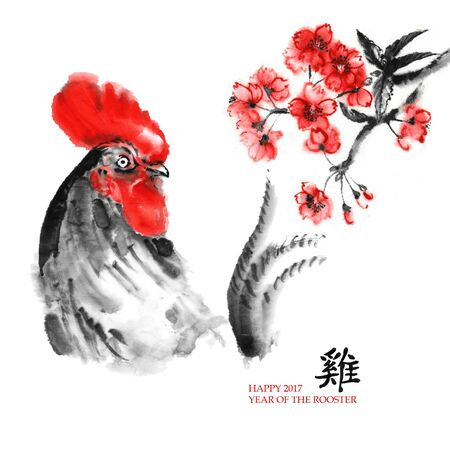 Greeting card Chinese new year. Rooster portrait with a branch of cherry blossom, oriental ink painting. With Chinese hieroglyph rooster and text Happy 2017 Year of the Rooster. Stock Photo
