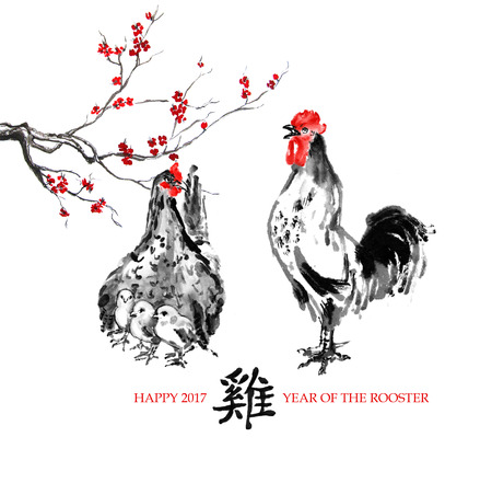 Greeting card Chinese new year. A rooster and a hen with chicks, and a branch of sakura, oriental ink painting. Chinese hieroglyph rooster and text Happy 2017 Year of the Rooster. For your design. Stock Photo