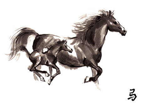 Galloping mare and foal oriental ink painting with Chinese hieroglyph horse.
