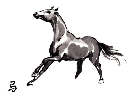 Galloping horse looking up oriental ink painting with Chinese hieroglyph horse.