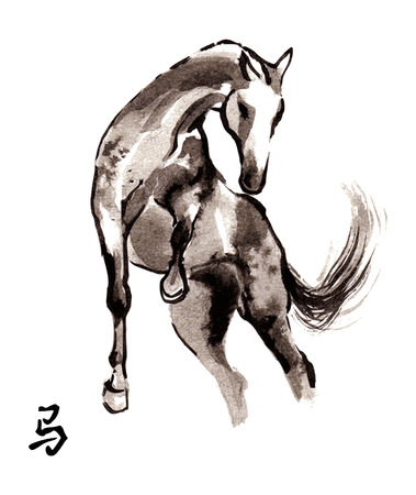 Dancing horse oriental ink painting with Chinese hieroglyph