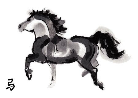 brushstroke: Trotting away horse oriental ink painting with Chinese hieroglyph horse.
