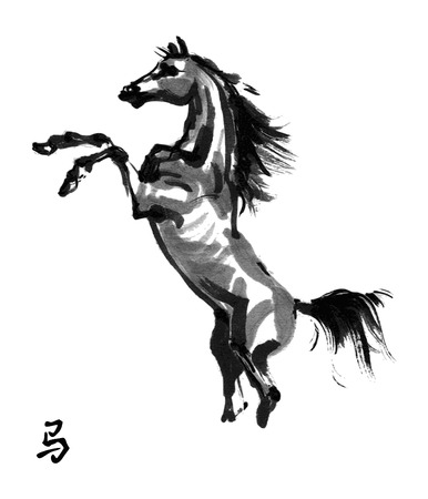 rearing: Rearing Arabian horse oriental ink painting with Chinese hieroglyph horse. Stock Photo