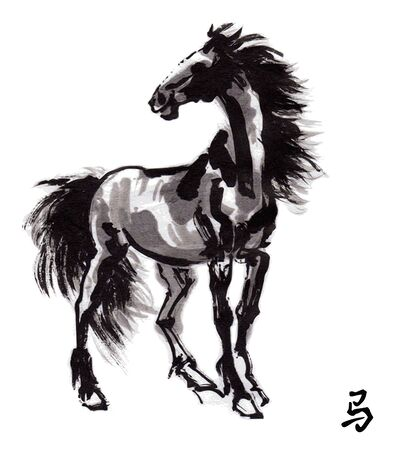 Horse standing, oriental ink painting with Chinese hieroglyph horse. Traditional Chinese motive. Symbol of East Asian new year of horse.