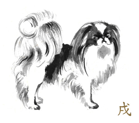 Japanese chin oriental ink painting with golden Chinese hieroglyph dog. Symbol of the new year. Original sumi-e art.